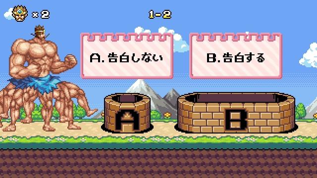 SOFTBANK 「ゲーム実況全部盛り編」のイメージ