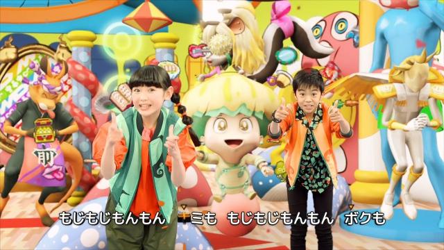 NHK Eテレ「天才てれびくんYOU – エンディング 2018」のイメージ