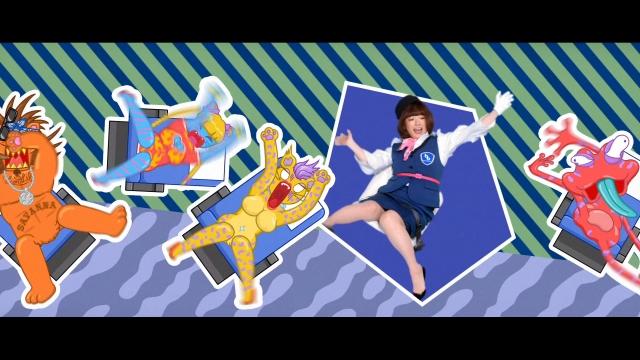 Live Screen「YUKI / バスガール」のイメージ