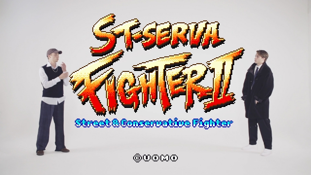 UOMO「ST-SERVA FIGHTER 2」のイメージ