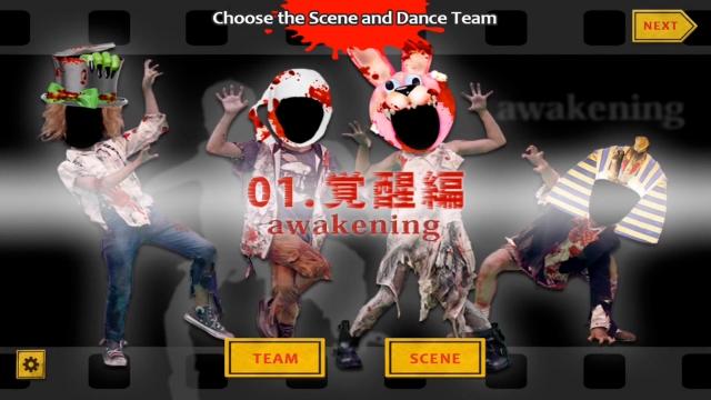 アプリ「ZombieME」のイメージ