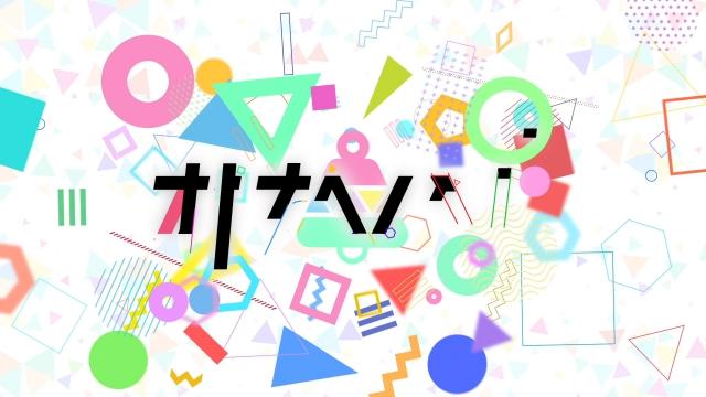 NHK Eテレ「オトナヘノベル」のイメージ