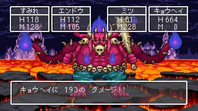 上坂すみれ「パララックス・ビュー」のイメージ