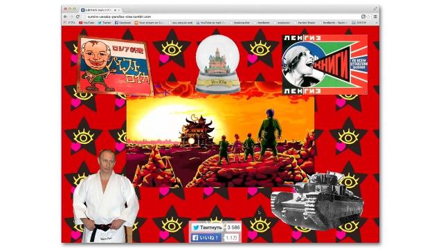 WEBサイト「上坂すみれ / パララックス・ビュー 特設サイト」のイメージ