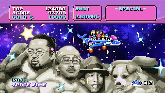 Pharrell Williams 「IT GIRL」のイメージ