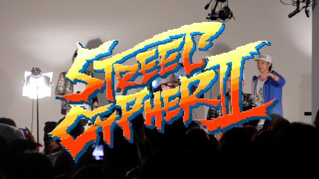 オリジナルイベント「STREET CYPHER 2 MC BATTLE」のイメージ