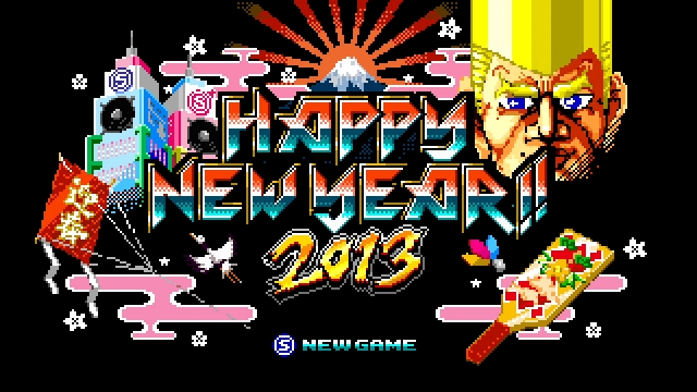 SPACE SHOWER TV「HAPPY NEW YEAR 2013!!」のイメージ