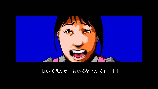 NHK「伝説のお母さん」のイメージ